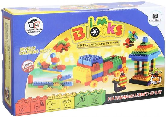 Picture of I-M Blocks for Kids, Multi Color