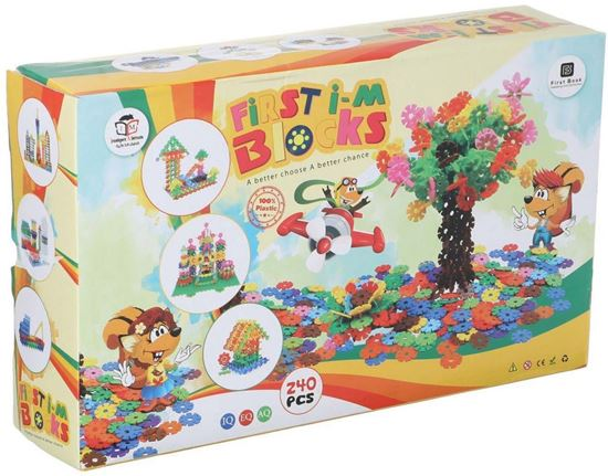 Picture of First i-M Blocks for Kids, 240 Pieces, Multi Color