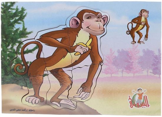 Picture of Monkey Shaped Wooden Puzzle - Multi Color