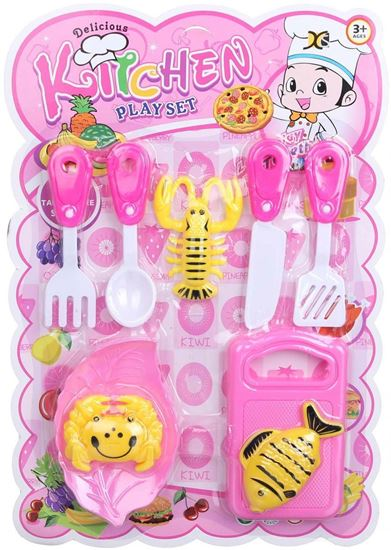 Picture of Kitchen Playset Toy for Kids - Multi Color