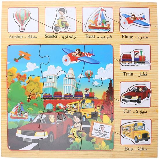 Picture of Transportation Shaped Wooden Puzzle - Multi Color