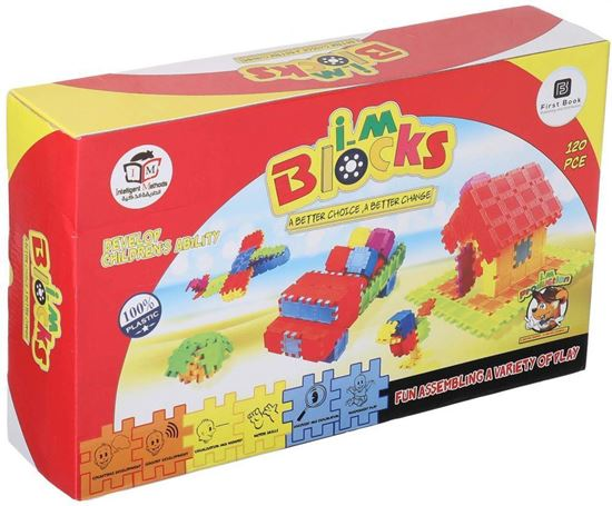 Picture of First Book I-M Blocks Building Block Toy for Kids - 120 Piece - Multi Color