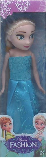 Picture of Frozen Doll In Vacuum Box 21054- Turquoise
