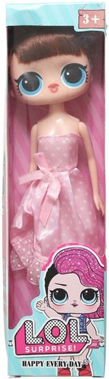 Picture of L.O.L. Surprise For Girls, Pink White
