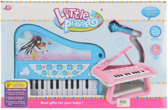 Picture of Little Pianist piano with mic , Multi Color