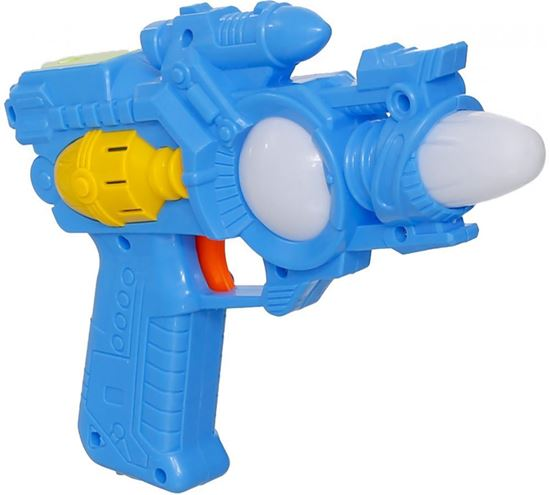 Picture of Water Gun for Boys - Blue