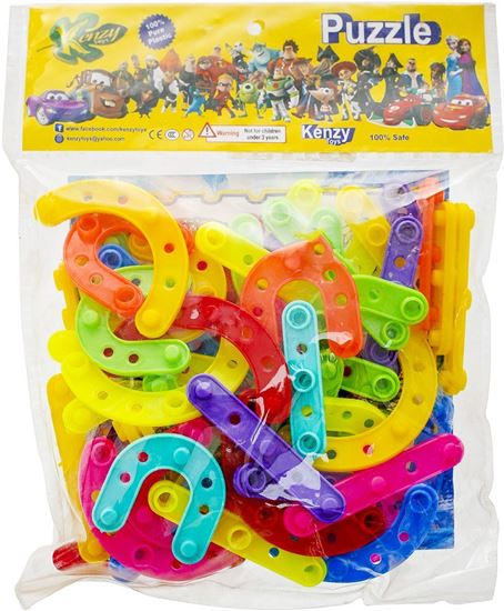 Picture of Kenzy Puzzle Building Sets and Blocks for Unisex - Multi Color
