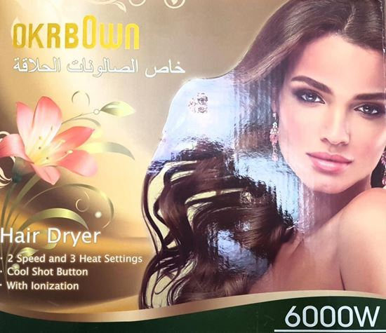 Picture of Okrbown 6000w hair dryer